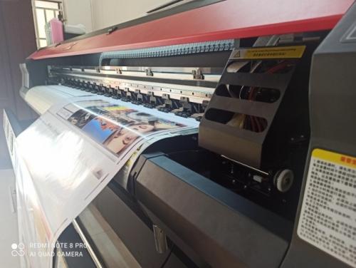 Máy in khổ 1m8 2020 giá rẻ - anh Khánh Rạch Giá, Kiên Giang  - Ảnh: 4